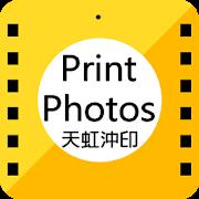 天虹相片沖印網─線上沖印  洗照片 高品質 超低價 快交件 3.0