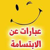 com.skyray.ebtesama