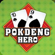 ไพ่ป๊อกเด้ง PokDeng Hero 1.1.3