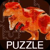 Puzzle Lego Jurassic Dinosaur 1.0