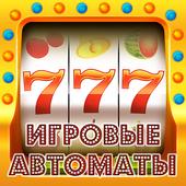 Online Slot Machine Casino 1.0