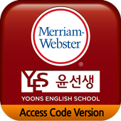 Webster's Core English Korean 3.6.27.38297