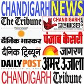 Chandigarh News - Chandigarh Hindi News Paper 6 0 APK