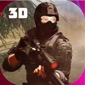 Secret Agent Mission War 2017 1.2