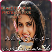 Heart Touching poetry on photo 1.3