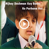 Sahana Peshawar Sad Milinagmha 1 0 APK Download - Android
