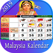Malaysia Calendar 2019 1 0 APK Download - Android Books