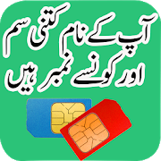 CNIC Number Tracer in Pakistan Free 1 1 APK Download