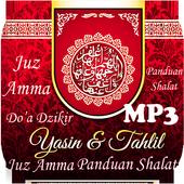 Surat Yasin Juz Amma MP3 Dzikir Doa Panduan Sholat 1.0