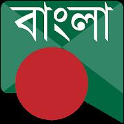 हिंदी संदेश Hindi Messages SMS 4 1 APK Download - Android