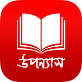 Bangla eBook+ 1.3