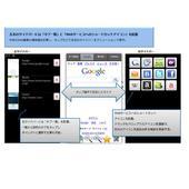 SmartTab 1.3.2
