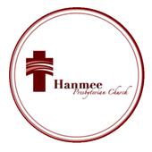 Hanmee Presbyterian Church