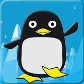 เพนกวินผจญภัย 1.0