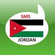 Free SMS Jordan 1.0