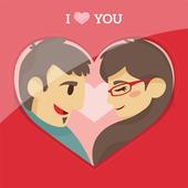 Love Messages - SmsYatra 1.0