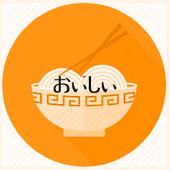 日式拉麵餐廳