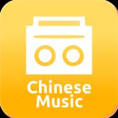 Chinese Radio 1.2