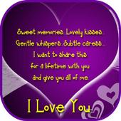 9b03e662c Latest love messages & SMS 4.7.1