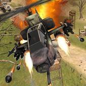Gunner Apache Gunship