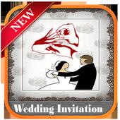 Wedding Invitation 1.0