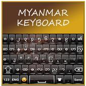 Soft Myanmar Keyboard 1.1