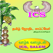 ICS Softwares Tamil Astrology 3.0.6