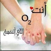 com.sohibsmon.love 7.7