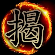 揭棋Online - 暗象棋 1.6.2