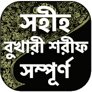 com.solyman.bukhari_shorif 4.20