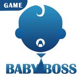 Baby Boss 2.7