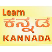 Learn Everday Kannada 1.0