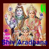 Shiv Aradhna (Bhajans) 1.0