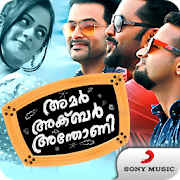Amar Akbar Antony Movie Songs 1.0.0.6