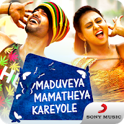 Maduveya Mamatheya Kareyole 1.0.0.2