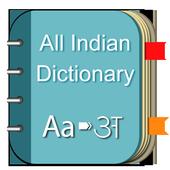 Indian Language Dictionary 1.0