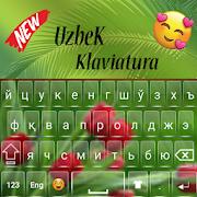 Quality Uzbek Keyboard: Uzbek language keyboard 1.4