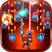 Space Gunner - Galaxy Shooter 0.1.12