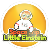 Einstein's adventure: Space TriphamzareskinAdventure