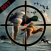 Duck Hunting Adventure Season: Waterfowl Hunting 2.2