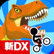 New BikeRiderDX 5.5.4