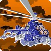 Gunship Pilot 1.1