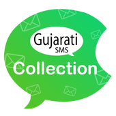 Gujarati Sms Collection 1.0.3