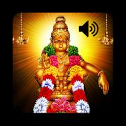 Ayyappa Sloka -Tamil & English 2.0.0