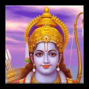 Rama Slokas - Hindi 2.0.0