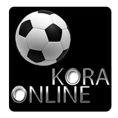 كورة أولاين بث مباشر للمباريات kora online cool 2.1