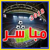 com.sportlive.mubasher 4.0