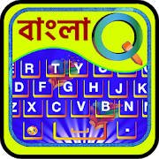 com srctechnosoft eazytype bengali free 3 2 2 APK Download