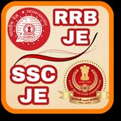 RRB JE + SSC JE, CBT-1,2 & stage-1,2, Preparation 1.0
