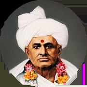 com.ssdm.jivancharitra 1.1.1